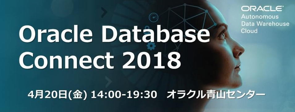 Oracle Database Connect 2018